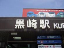 福岡天神の2次会幹事代行会社、2次会Storyのスタッフブログ
