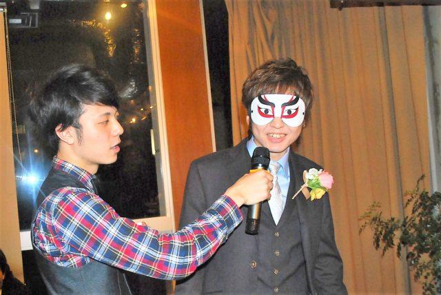 大名,結婚式二次会