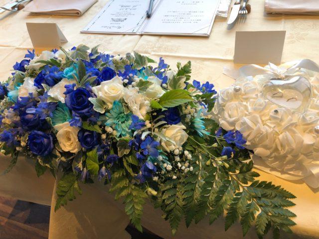 結婚式,装花,メインテーブル,披露宴,ブルー