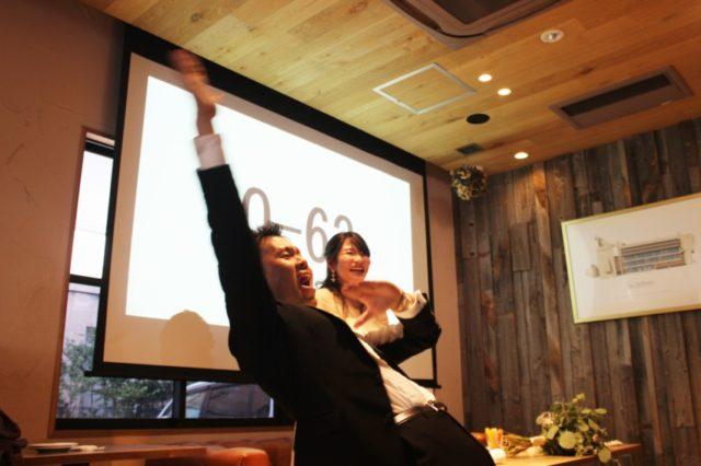 福岡,二次会,レストランウェディング,15次会,会費制,結婚