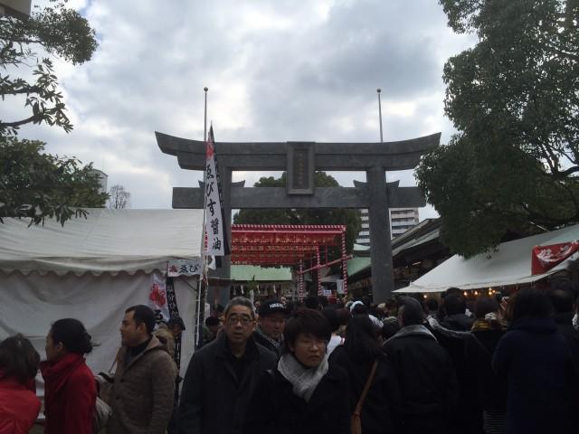 十日恵比寿,福岡,神社