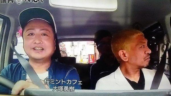 芸人,司会,福岡