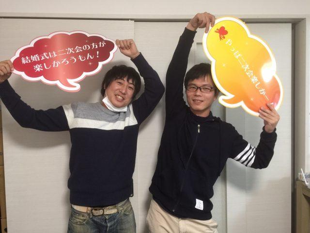 福岡,二次会,キャンペーン,代行